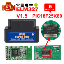 Real PIC18F25K80 Chip Super OBD2 ELM327 WIFI V1.5 Hardware Works Android/iOS ELM 327 scanner Works for Diesel cars 5pcs/lot(China)