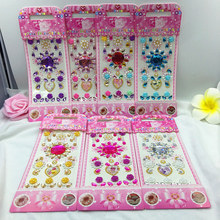 1Sheet Sun Flower Motif Rhinestone Acrylic Adhesive Crystals Stickers Drilling Decals Fat Beads Phone PC Car Decoration