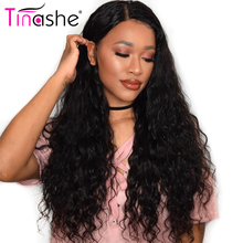 Tinashe Hair Brazilian Hair Weave Bundles Wet And Wavy Human Hair 10-28 Inch Natural Color Can Be Dyed 1 Bundle Deal(China)