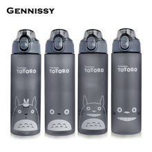 GENNISSY 500ml/700ml Totoro Water Bottle Fruit Juice Tea Milk Bottles Portable Sports Camping Cycling PC Plastic Water Bottle