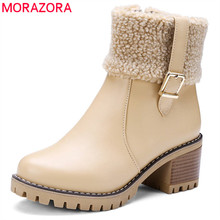 MORAZORA 2018 new fashion shoes woman round toe 겨울 boots simple zipper 플랫폼 ankle boots 대 한 women (high) 저 (힐 shoes(China)