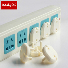 10pcs/lot Euro Standard Children Electrical Safety Protective Socket Cover Cap Two Phase Baby Security Product ATRQ0136
