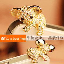 IST Luxury 3.5MM Headphone Dust Plug For iPhone Samsung LG iPad iPod Cute Rhinestone Golden Cartoon Phone Plug(China)