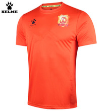 KELME K15Z013 Men 16 Season Wuhan Football Club Fan Short Sleeves Of The Drow Race Suit Bright orange