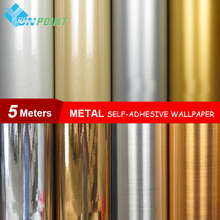 0.6*5Meters/roll Waterproof glitter fabric stickers mirror metal wallpaper silver gold paper self adhesive film home decoration(China)