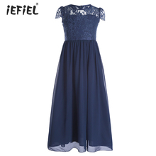iEFiEL Kids Flower Lace Girls Dress for Party and Wedding Bridesmaid Floral Girls Dress Ball Gown Prom Formal Maxi Dress 4-14Y(China)