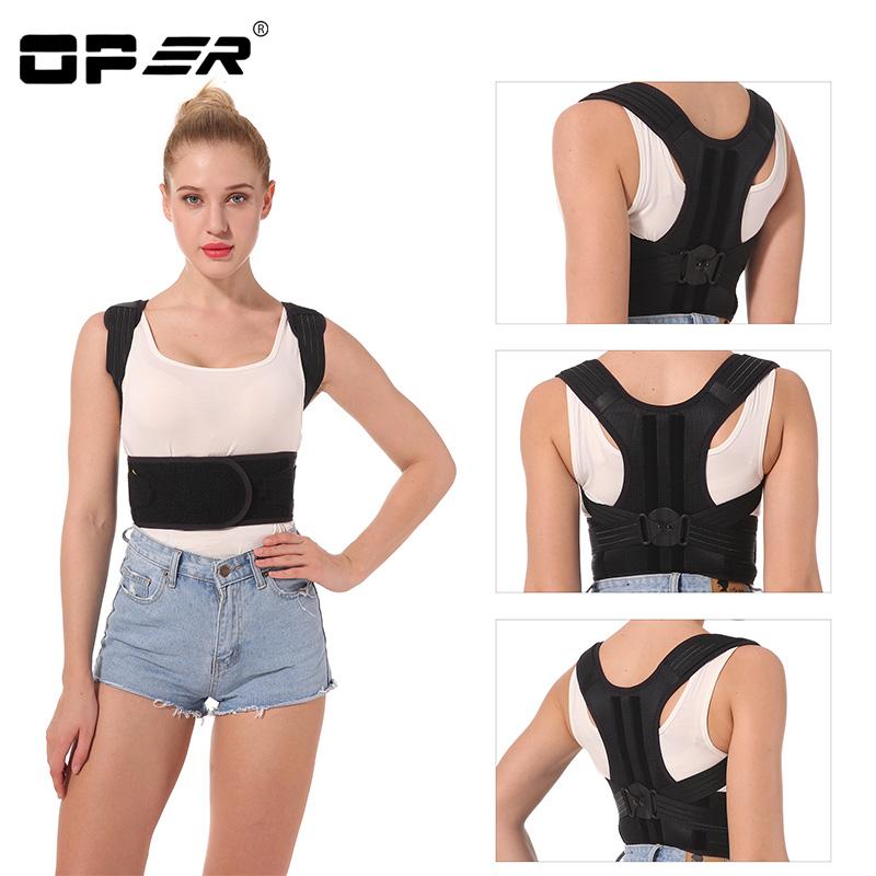 OPER adjustable Shoulder back belt posture corrector back support brace Posture belt Back Brace rectify health care