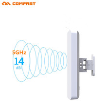 3KM 300Mbps 5ghz Wireless Outdoor CPE WIFI Router WIFI Repeater Long Range AP Router CPE wireless Bridge Client Router Support(China)