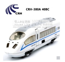 High Simulation Exquisite Model Toys: CRH-40BC Harmony EMU Locomotive Model 1:87 Alloy Trains Model Excellent Gifts