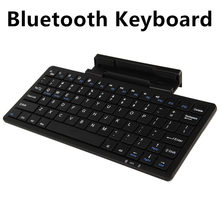 Bluetooth Keyboard For Lenovo TAB 2 A10-70 A10-30 Tab A10-70 Tab2 A7-10 Tablet PC Wireless keyboard For A7600 S6000 F G H Case
