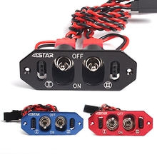 Ormino Power Switch RC Airplane Accessories Dual Power Switch Boats Aeromodelismo Rc Gasoline Nitro Helicopter Model Parts