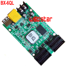 BX-6QL Ethernet+USB Port 512*32 256*64 128*128 4*HUB75 P10 lintel full color controller Asynchronous RGB LED display controller(China)