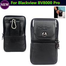 Luxury Genuine Leather Carry Belt Clip Pouch Waist Purse Case Cover for Blackview BV8000 Pro Mobile Phone Free Shipping