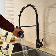 Best Quality Oil Rubbed Bronze Kitchen Hot and Cold Water Faucet Single Handle with Bracket Bar Kitchen Mixer Taps