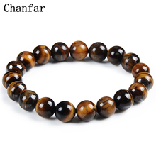 Chanfar 10mm White Howlite Tiger Eye Lava Crystal Natural Stone Beaded Bracelet For Women Men Jewelry(China)