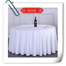 round 10pcs table cloth 230cm in diameter for eight people polyester table cloth dining Table cover Round tablecloth wholesale