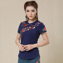 2017 Summer New Ethnic Tunic T Shirt Women Tops Soft Casual Embroidery Vintage Chinese Style Women's T-shirts tee shirt femme