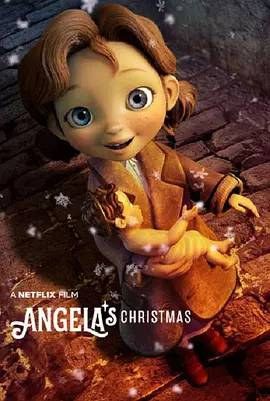 安吉拉的圣诞