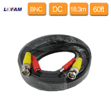 LOFAM 18.3m 60ft CCTV Cable BNC & DC Plug Video Power Cable for Wired AHD Camera DVR Black Color Coaxial Cable CCTV Accessories(China)