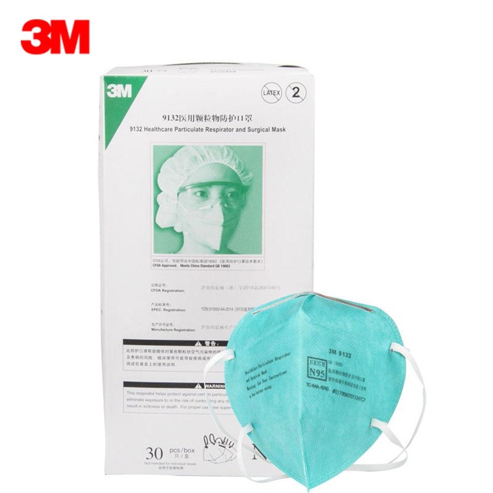 3m medical products 1826 standard earloop mask