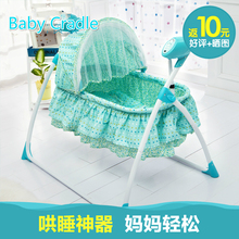 Free shipping Baylor baby electric cradle bed music baby shaker multifunctional folding automatic baby swing sleeping basket(China)