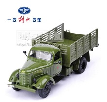 High Simulation Exquisite Model Toys: ShengHui Car Styling Military Transport Trucks 1:36 Alloy Military Vehicle Model Best Gift