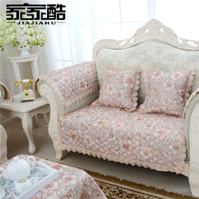 JIAJIAKU Brand Cotton Sofa Cover Factory Customized Jacquard Continental Furniture Anti-skid Quilted Mat Slipcover Couch Slips(China)