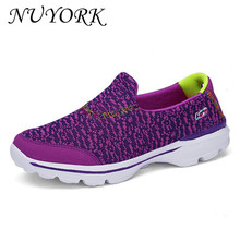 Buy New listing hot sales Spring summer woman net Breathable Walking shoes 1605# for $16.42 in AliExpress store