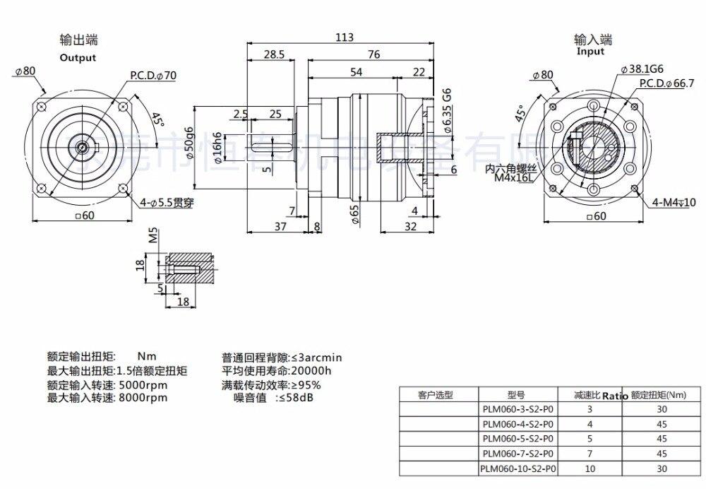 PLM060-L1-6.35