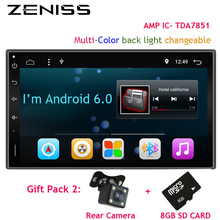 Free Shipping Full Touch 2 din android6 2GB RAM car radio 2din New Universal Car GPS without dvd car double din Stereo video 705