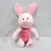 45cm 15.8-inch Piglet Pig Plush Toys Baby Kids Toy Soft Giant Plush Stuffed Animals Cute Doll For Girls Children Gifts boneca