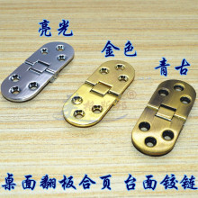 Flap hinge flap table tops  zinc alloy hinge hidden  hinge folding door hinge