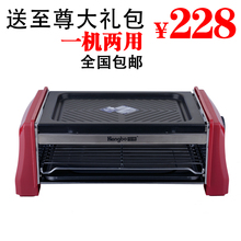 Sc-548 electric oven electric grill heating BBQ electric bbq grill