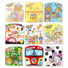 DIY Colorful Eat goods small animals 3D kawaii Stickers Diary Planner Journal Note Diary Paper Scrapbooking Albums PhotoTag
