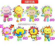 Cute Baby  Plush rattle Soft Toy Animal Dear sound Doll  Kid Child Birthday Happy Gift