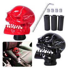 DWCX Resin Skull Head Manual Stick Operation Gear Shift Knob Shifter Lever Car Auto for VW Polo Audi A4 BMW F01 Kia Rio Toyota