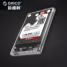 "ORICO 2.5"" Transparent Sata3.0 to USB3.0 HDD Case Tool Free HDD Enclosure External Hard Drive Box for Samsung Seagate SSD 2139U3(China)"