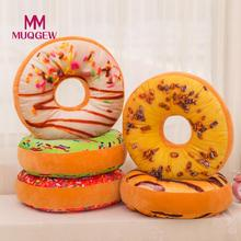 MUQGEW Brand Donuts Plush Toys Stuffed food Doll food Pillow Toy Scented bread For Kid Kawaii Cute Cushion Brinquedos Gif Xmas(China)