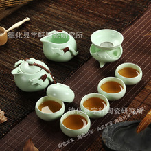 A Ceramic Tea Set Fambe Kung Fu Tea Snow Tea Set Original Filter