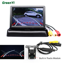CCD Night Vision Intelligent Car Parking Camera With Backing Trajectory Rear Camera+4.3 Inch TFT Car Foldable Monitor