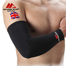 Marktop High Elastic Basketball Arm Sleeve Armband Soccer Volleyball Elbow Support Brace Sports Safety Elbow Pads 5179(China)