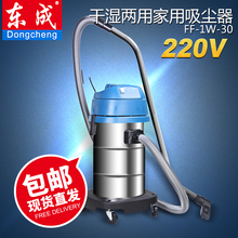 Household vacuum cleaner with high efficiency and low noise, dry and wet type barrel type carpet type high power vacuum cleaner