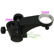 10A microscope focusing lifting bracket lens bracket 50MM/40MM aperture microscope lifting mechanism(China)