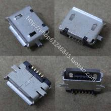 free shipping for Netbook Tablet PC phone Micro USB data interface plug the end SMD 5P AB type U045