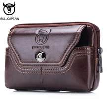 BULLCAPTAIN Phone Cigarette Purse Fanny Pack Waist Bag Leather Hip Bum Money Belt Bag Waist Packs Men Belt Pouch Bags horizontal(China)