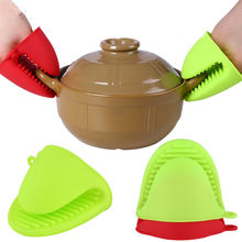 1Pc Kitchen Silicone Heat Resistant Gloves Clips Insulation Non Stick Anti-slip Pot Bowel Holder Clip Cooking Baking Oven Mitts