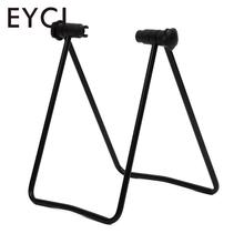 Buy Bicycle U-type Parking Rack Display Stand Folding Foldable Repair Stand Portable for $18.23 in AliExpress store