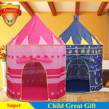 Child gift promotion cute children kids play tent game house large princess and prince castle palace baby toy tent(China)