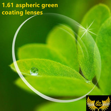 Buy 1.61 super thin aspherical myopia resin lens short sight HMC prescription lenses anti scratch green coating CR39 lens for $14.90 in AliExpress store
