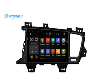 Beautytrees Android 7.1 touch screen Car CD DVD Player GPS Navigation system for KIA Optima KIA K5 2010-2013 auto Car Multimedia(China)